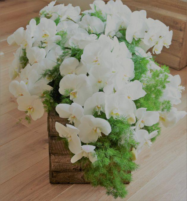 Livraison de fleurs - Fleurs de deuil Emile 2